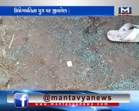 Valsad: Deadly Attack on the son of an Industrialist
