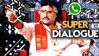 Whatsapp Super Dialogue Status - 2018 Whatsapp Super Dialogue Status - Bhavani HD Movies
