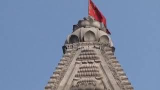 Watch History and Importance of Devikoop Shakti Peeth Bhadrakali Mandir