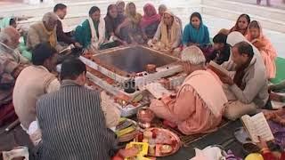 Watch History Of Holy Kurukshetra or Dharmakshetra City of Haryana