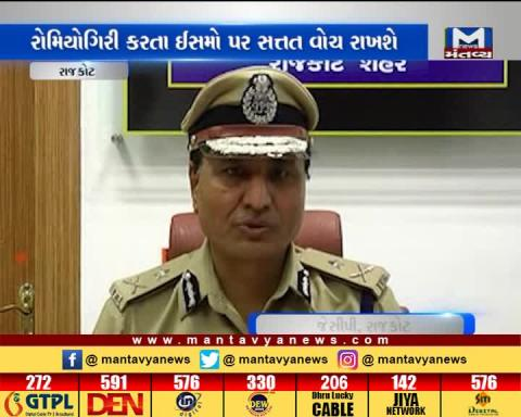 Rajkot: Women Cops will be seen in the Navratri dress for protection