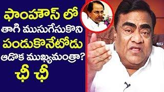 Babu Mohan Shocking Comments On CM KCR | BJP Leader Babu Mohan Press Meet | TRS | Top Telugu TV