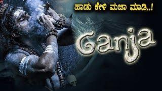 Bangi Bangi Shiva (Ganja) Album Song | Kannada New Trending Song | Top Kannada TV