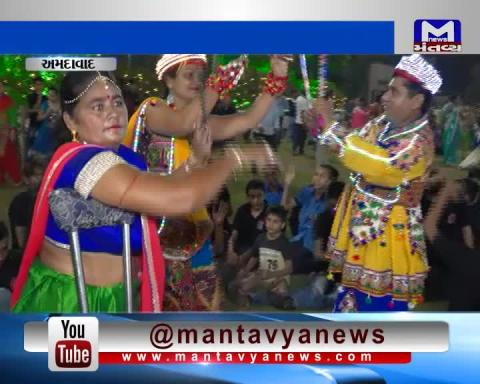 Ahmedabad: Apang Manav Mandal has organized Garba for Disabled People