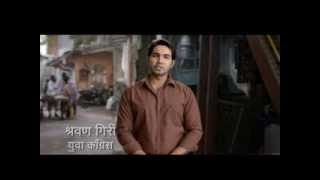 Tode Nahi Jode: The Story of Shravan Giri
