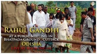 Rahul Gandhi addressing a public rally in Bhatapada ground, in Cuttack, Odisha on February 9, 2014
