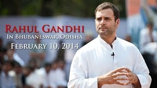 Rahul Gandhi's interaction with Youth in Bhubaneswar, Odisha on February 10, 2014