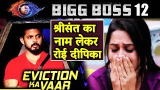 Dipika Votes Sreesanth For Elimination | Eviction Ka Vaar | Mid-Week Eviction | Bigg Boss 12