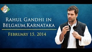 Rahul Gandhi addressing a public rally in Belgaum, Karnataka on 15 Feb, 2014