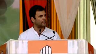 Rahul Gandhi Addressing Public Rally in Assam on February 25, 2014