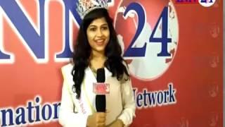 INN24 News @ 2 PM 03 08 2017