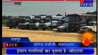 JDA occupying land for the ring road construction covered by Jan Tv