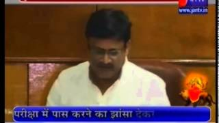CM Vasundhara Raje takes cabinet meeting on its expansion covered by Jan Tv