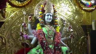 Thousands of devotees came in mataji temple to worship on 1st day of Navratri