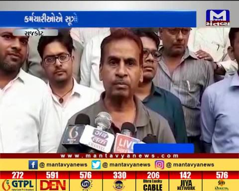 Surat: Bank Staff opposed the merger of the banks