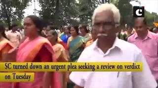 Sabarimala verdict: Devotees continue protests in Kerala