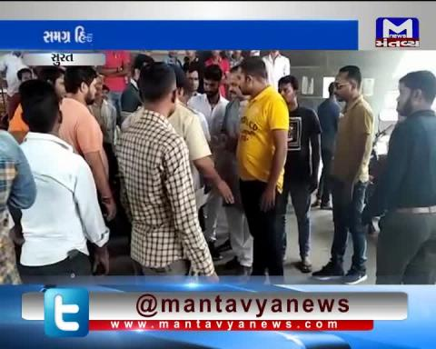Surat: Samagra Hinduwadi Sangathan burned the effigy of Rahul Gandhi