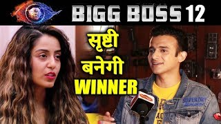 Srishty Will Become Winner Romit Raj Reaction On Bigg Boss 12 Winner