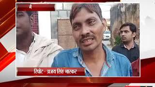 मैनपुरी -  मकान मालिक ने बच्चे की हत्या कर शव को ज़मीन में दबाया