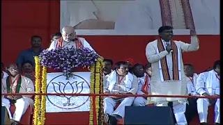 Shri Amit Shah addresses public meeting in Karimnagar, Hyderabad