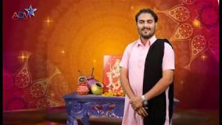 Navduarga worship in Navaratri | Divyesh Jethva | Abtak Channel
