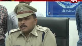 Madhavpur : Murder case: Murder case