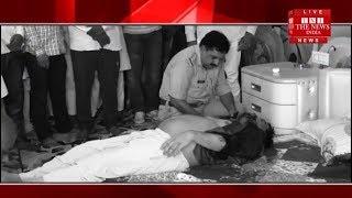 Bulandshahr Bsp Ex MLA Haji Aleem  बुलंदशहर पूर्व विधायक हाजी अलीम गाजी की मौत ...