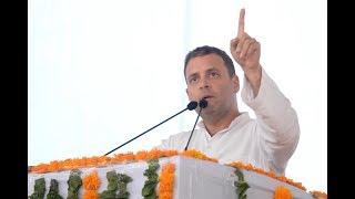 Congress President Rahul Gandhi addresses a gathering in Bikaner, Rajasthan