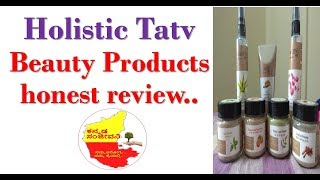 HOLISTIC TATV beauty products honest review in Kannada | Beauty tips kannada | KannadaSanjeevani