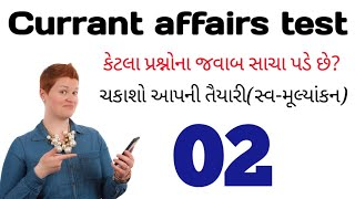 #002 - Current affairs test for all Exams | cn learn