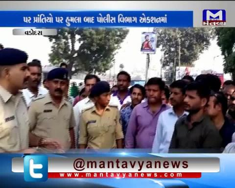 Vadodara: Police Department in action after the attacks on Outsiders
