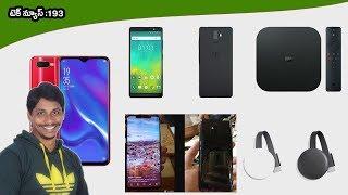Tech News in Telugu 193: Google Pixel 3 Xl, huawei mate 20 pro,Whatsapp