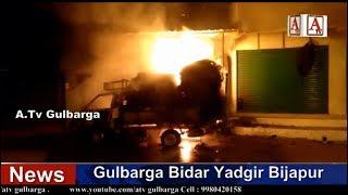 Bidar Ki Ek Scrap Shop Mein Lagi Aag A.Tv News 10-10-2018