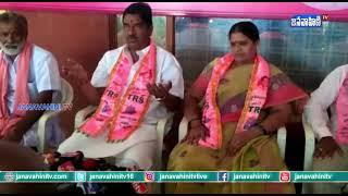 సిర్పూర్ లో రెబెల్ గా పోటీ చేయబోతున్నట్లు ప్రకటించిన కావేటి సమ్మయ్య || janavahini tv