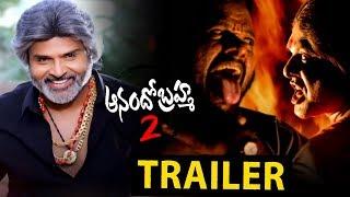 Anando Bramha 2 Movie Trailer - 2018 Telugu Movie Trailers - Ramki