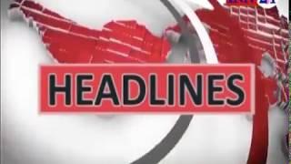 INN24 News 04 08 2017