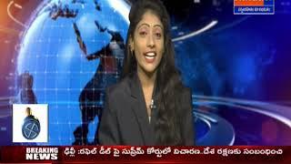 News Bulletin_10-10-18 6pm