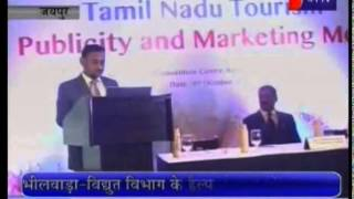 IAS Mr.Harsahay Meena Commissioner of TTDC addressing development and marketing meet