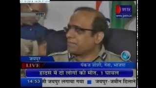 Pradesh Adhayaksh Ashok Parnami commentin on increasing crimes in Jaipur covered by Jan Tv