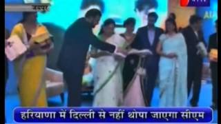 CM Vasundhara Raje in AIROCON Festival 2014 covered by Jan Tv