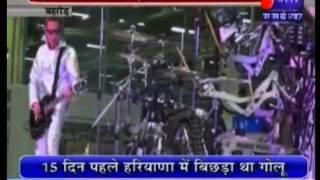 CM Vasundhara Raje inaugurating HERO Motor Corp.  plant in Behror covered by Jan Tv