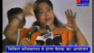 A team from Singapur will visit Jaipur says CM Vasundhara Raje covered by Jan Tv