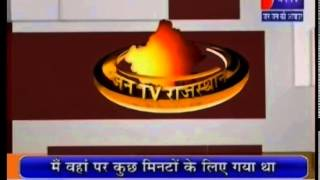 BJP leader JP Nadda will take meeting for Nikay Chunav today covered by Jan Tv