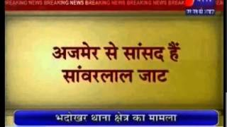 BJP leader Sanwarlal Jat might be elected ss the PM's cabinate minister covered by Jan Tv