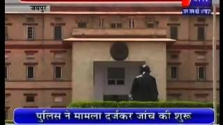 Transfer orders for 12 RAS officers by State Government covered by Jan Tv