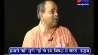 CGM of BSNL mr.Ajay Bhargav in Ek Mulakat on Jan Tv (Part-1)