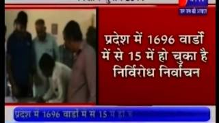 Total 7392 candidates taking part in Nikay Chunav 2014 covered by Jan Tv