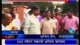 BJP suspends 8 candidates for 6 years in Nikay Chunav 2014 covered by Jan Tv