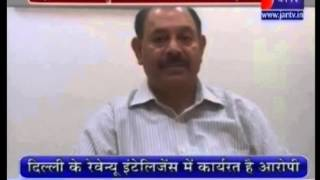 Rajya Nirvachan aayog commissioner Ram Lubhay takes meeting of supervisors covered by Jan Tv