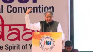 Ashok Gehlot addresses the NSUI National Convention at Talkatora Stadium, New Delhi